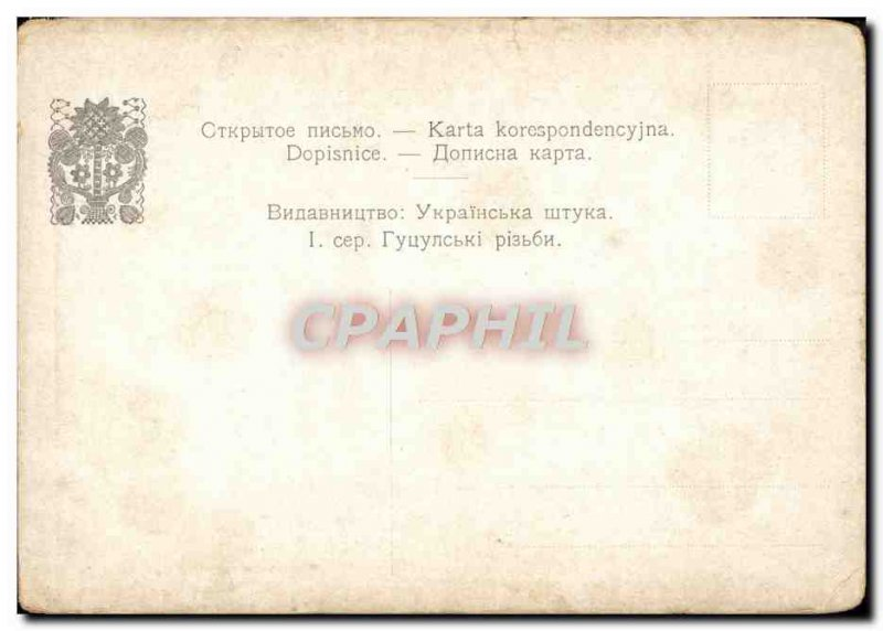 Russia Old Post Card
