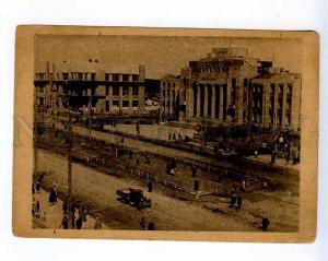 258706 Russia Novosibirsk Lenin Palace GIZ Constructivism PC