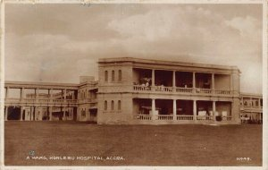 Ghana Gold Coast Accra A Ward ,Korlebu Hospital RP Postcard