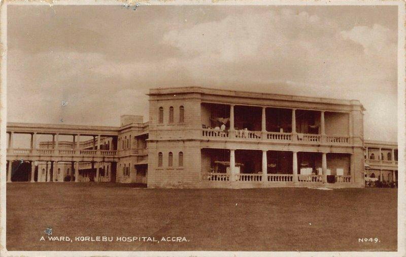 Ghana Gold Coast Accra A Ward ,Korlebu Hospital RP Postcard