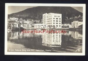 RPPC KETCHIKAN ALASKA FEDERAL BUILDING POST OFFICE OLD REAL PHOTO POSTCARD