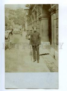 236634 CHINA Hong Kong Indian street Vintage russian photo PC