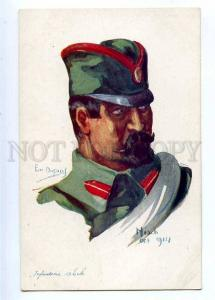 189757 SERBIA Military infantry Man Nisch WWI by DUPUIS old
