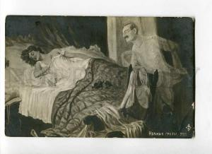 264495 Dream of BELLE Nude Lady & GHOST Vintage RUSSIA PC