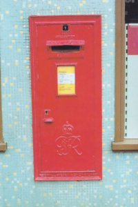 Wellingborough Northampton GVIR Post Pillar Letter Box Postcard