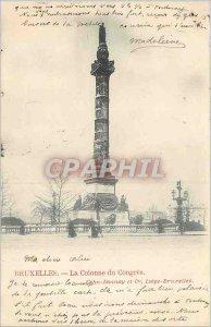 Old Postcard Brussels Congress column
