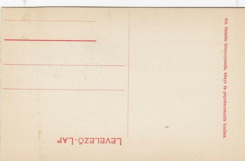 Sátoraljaújhely , Borsod-Abaúj-Zemplén , Hungary , 00-10s #4