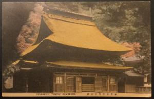 Vintage Color Postcard Unused Yengakuji Temple Kamakura Japan LB