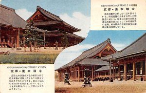 Higashi-Honganji Temple Kyoto Japan Unused