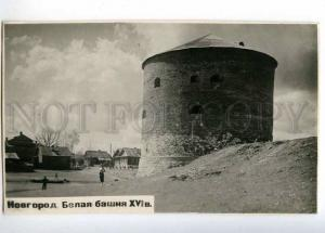 225914 RUSSIA Novgorod White Tower wooden house photo postcard