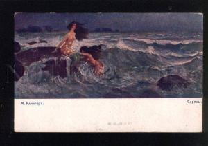 045212 Nude MERMAIDS in Water by KLINGER vintage PC