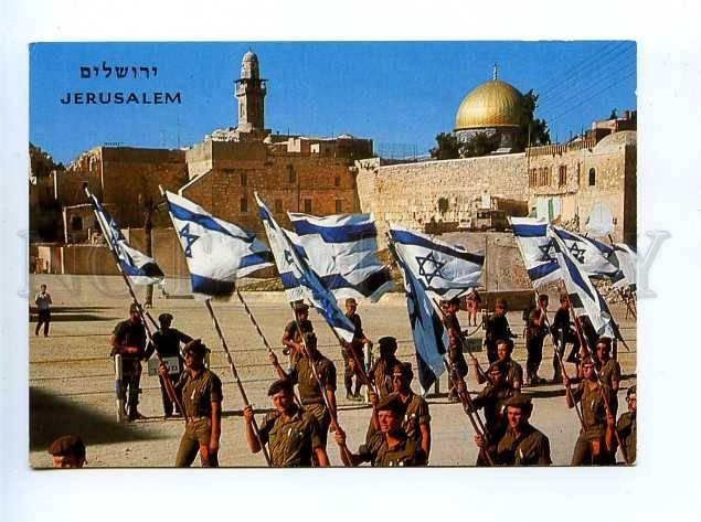 179435 Jerusalem Zahal soldiers march Western wall