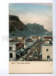 147259 Yemen ADEN main street Vintage postcard