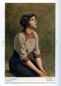 225775 RUSSIA STEMBER Meditation Luban #108 vintage postcard