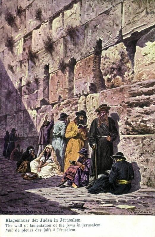 israel palestine, JERUSALEM, Jews at the Wailing Wall (1910s) Judaica Postcard
