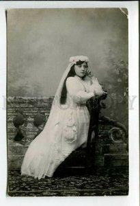 3161724 Wedding BRIDE vintage REAL PHOTO Salon