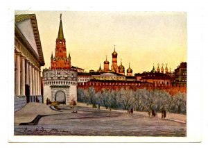 Russia - Moscow. View of the Kremlin