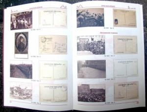 SET OF 4 RUSSIAN & SOVIET POSTCARDS CATALOGS RARE ILLUSTRATED REFERENCE