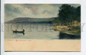 428419 RUSSIA VOLGA Zhiguli mountains Vintage Asmolov postcard
