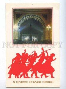 214433 RUSSIA Stukalova OCTOBER REVOLUTION PROPAGANDA postcard