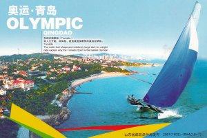 The People's Republic of China Olympics Qingdao, 2007