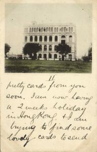 china, HONG KONG, Central District, Hong Kong Club (?) (1900) Postcard