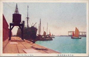 The 4th pier Kobe Japan Unused Sakaeya Postcard E64