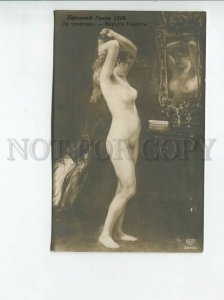 3175914 NUDE Woman MIRROR by Marius GANDON Vintage SALON 1910