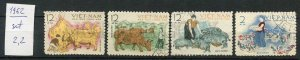 265080 VIETNAM 1962 year used stamps set Pets PIG HEN COW bull