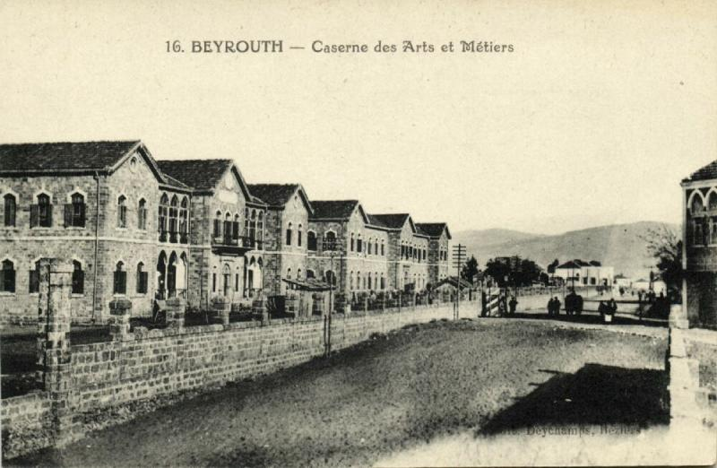 lebanon, BEIRUT BEYROUTH, Caserne des Arts et Métiers (1920s)