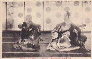 Theater, Japan , 00-10s #2
