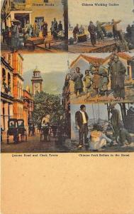 China Multi-View Monks, Coolies, Fruit Sellers, Queens Road Clock Tower Postcard