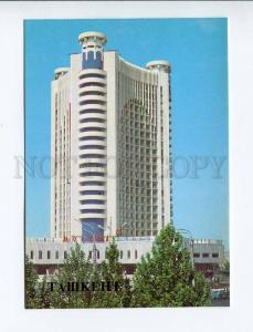 271931 Uzbekistan TASHKENT Hotel Moscow 1986 year postcard