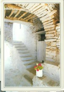 Greece, House with stairs, 1988 used Postcard