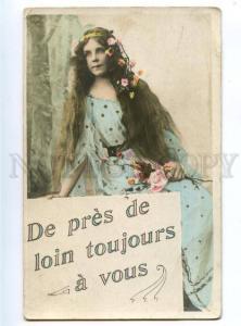 177725 NYMPH Woman LONG HAIR Vintage PHOTO tinted PC