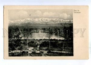 193207 IRAN Persia TEHERAN Sadrazam Vintage undivided postcard