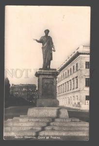 090447 UKRAINE Odessa Duke de Rishelier monument Vintage PC