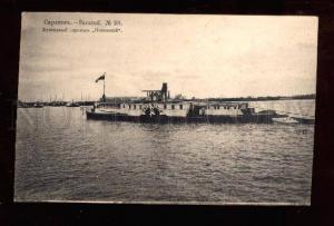 023889 RUSSIA SARATOV Towing Steamship Pisemskiy  & quay Old