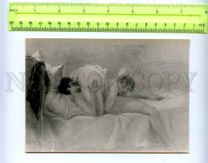 207924 RUSSIA sex naked couple in bed old photo card