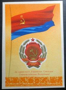 Mint Russia Soviet Union Color Picture Postcard long live ukrainian