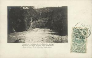 ethiopia abyssinia, View of the Mountains Tschertscher (1909) RPPC, Stamp