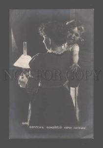 081944 Illuminated Lady Mom w/ Girl by BERGEN vintage PC