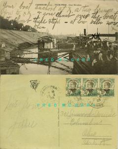 1949 Guantanamo Bay Cuba RPPC: Navy Exchange at Station