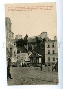 148353 Russia NIZHNY NOVGOROD Kremlin Elevator Vintage PC