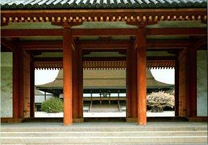 Kyoto Imperial Palace - Shishin-den Palace Japan Vintage Postcard