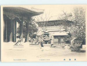 Old Postcard SUMMER PALACE Peking - Peping - Beijing China F4699
