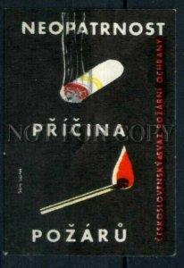 500770 Czechoslovakia fire safety Vintage match label