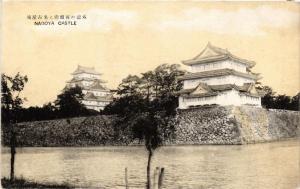CPA Nagoya Castle JAPAN (724474)