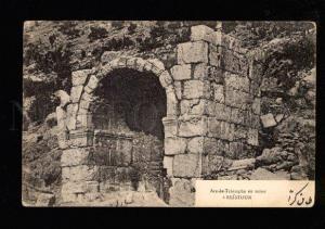 050467 IRAN PERSIA Beistoun Triumphal arch Vintage PC