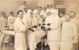 Medical Opereating Room Occupation Medical Doctor Postcard Postcards  Operati...